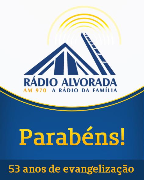 anivesario radio alvorada 2017 (2)